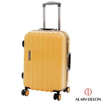 ALAIN DELON 亞蘭德倫 20吋 休閒雅仕系列鋁框旅行箱 (黃)
