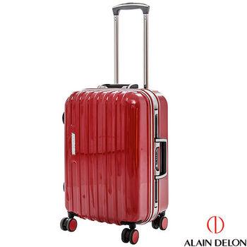 ALAIN DELON 亞蘭德倫 20吋 休閒雅仕系列鋁框旅行箱 (紅)