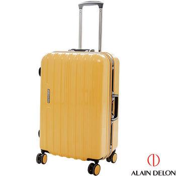 ALAIN DELON 亞蘭德倫 25吋 休閒雅仕系列鋁框旅行箱 (黃)