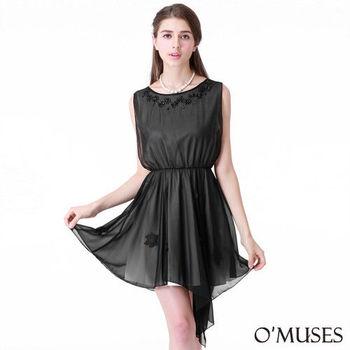 【OMUSES】假兩件不規則裙擺洋裝28-8429(S-XL)