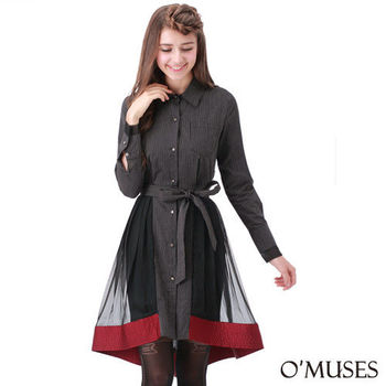 【OMUSES】兩件式前短後長洋裝28-8678(S-XL)
