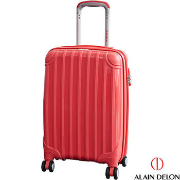 ALAIN DELON ~ 亞蘭德倫 20吋 都會雅緻系列旅行箱(紅)