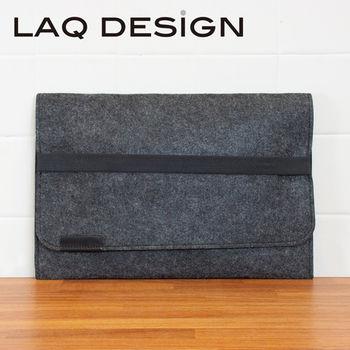 LAQ DESiGN 11/13吋 iPad 平板 羊毛氈收納包