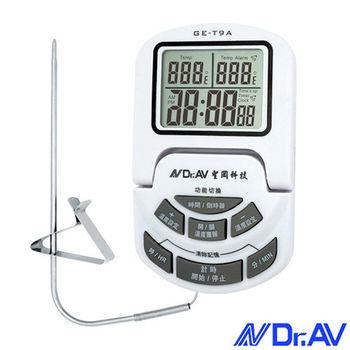 【Dr.AV】定溫響聲安全溫度計(GE-T9A)