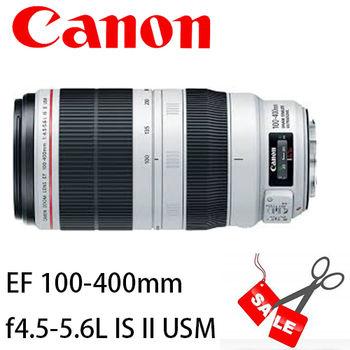 Canon EF 100-400mm f/4.5-5.6L IS II USM 望遠變焦鏡頭 (平輸)
