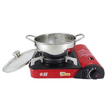卡旺-攜帶式卡式爐(K1-111V)+潔豹多功能炸煮鍋20cm(TH-03620)
