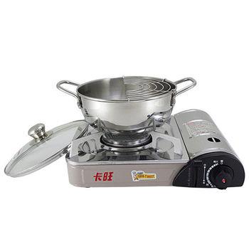 K-ONE卡旺遠紅外線瓦斯爐(K1-1200V)+潔豹多功能炸煮鍋20cm(TH-03620)