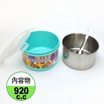 兒童卡滋保鮮隔熱餐盒920cc 便當盒 隔熱碗(粉/藍2色任選)