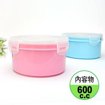 兒童卡滋保鮮隔熱餐盒600cc 便當盒 隔熱碗(粉/藍2色任選)