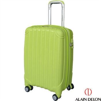 ALAIN DELON ~ 亞蘭德倫 20吋 都會雅緻系列旅行箱(綠)