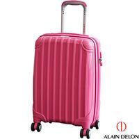 ALAIN DELON ^#126 亞蘭德倫 20吋 都會雅緻系列旅行箱 ^#40 粉紅