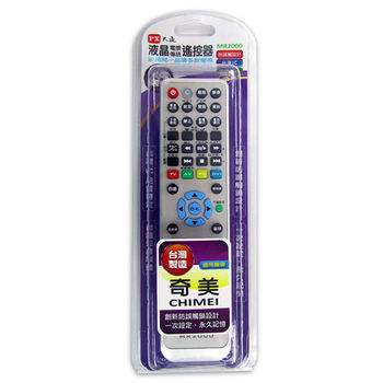 【PX大通】奇美全機型電視遙控器 MR2000