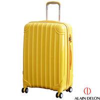 ALAIN DELON ^#126 亞蘭德倫 29吋 都會雅緻系列旅行箱 ^#40 黃 ^