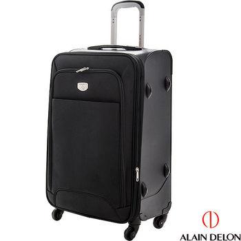 ALAIN DELON ~亞蘭德倫 24吋尊爵專利出國旅行箱(黑)