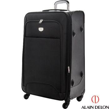ALAIN DELON 亞蘭德倫 28吋尊爵專利出國旅行箱(黑)