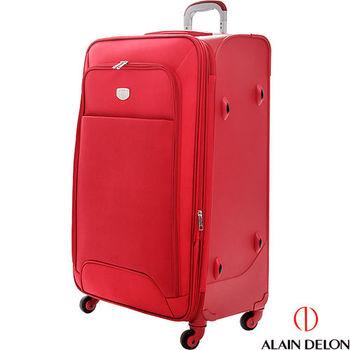 ALAIN DELON ~亞蘭德倫 28吋尊爵專利出國旅行箱(紅)