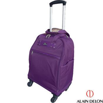 ALAIN DELON ~亞蘭德倫 四輪16吋電腦拉桿箱(紫)
