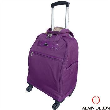 ALAIN DELON ~亞蘭德倫 四輪18吋電腦拉桿箱(紫)