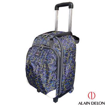 ALAIN DELON~亞蘭德倫 可拆式多功能拉桿旅行袋(星鎖鍊)