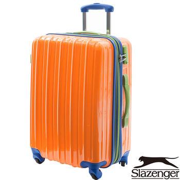 Slazenger ~史萊辛格 28吋 繽紛馬卡龍撞色 旅行箱(活力橘)