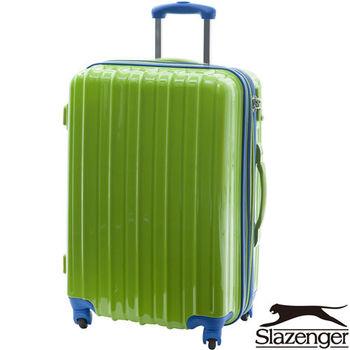 Slazenger ~史萊辛格 28吋 繽紛馬卡龍撞色 旅行箱(清新綠)