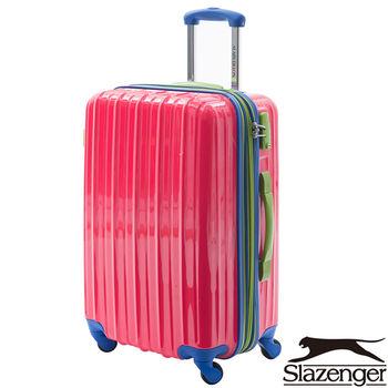 Slazenger ~史萊辛格 28吋 繽紛馬卡龍撞色 旅行箱(魅力紅)