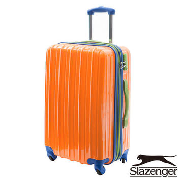 Slazenger ~史萊辛格 24吋 繽紛馬卡龍撞色 旅行箱(活力橘)