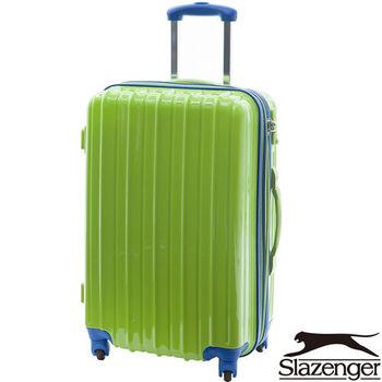Slazenger ~史萊辛格 24吋 繽紛馬卡龍撞色 旅行箱(清新綠)