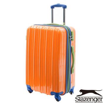 Slazenger 史萊辛格 20吋 繽紛馬卡龍撞色 旅行箱(活力橘)