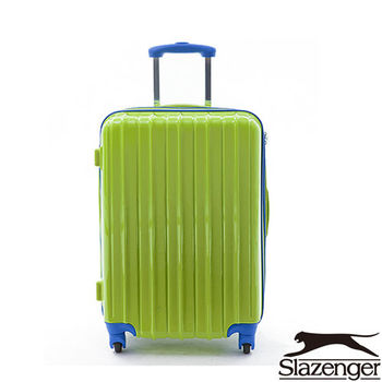 Slazenger ~史萊辛格 20吋 繽紛馬卡龍撞色 旅行箱(清新綠)