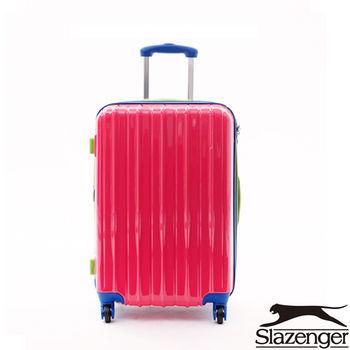 Slazenger ~史萊辛格 20吋繽紛馬卡龍撞色 旅行箱(魅力紅)