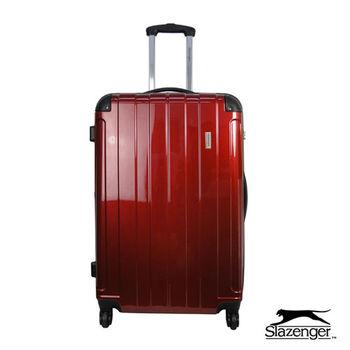 Slazenger~史萊辛格 24吋 時尚晶鑽系列行李箱 (酒紅)