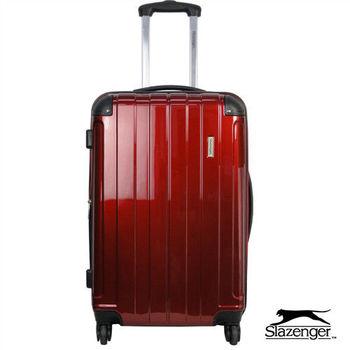 Slazenger~ 史萊辛格 20吋 時尚晶鑽系列行李箱 (酒紅色)