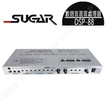 sugar+dsp-88专业麦克风回音混音器