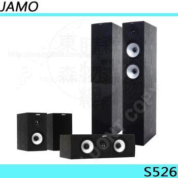 丹麥JAMO S 526 HCS 家庭劇院喇叭