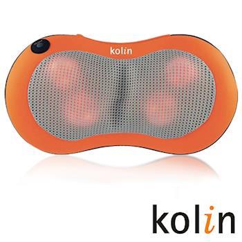 歌林Kolin-溫熱揉捏按摩器(KMA-LN006)