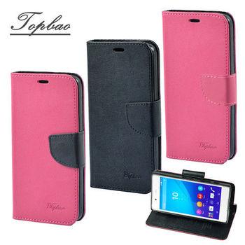 【Topbao】SONY Xperia Z3+ 時尚雙色輕盈側立磁扣插卡TPU保護皮套