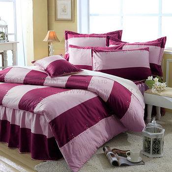 【Victoria】珍藏紅 加大五件式純棉床罩組
