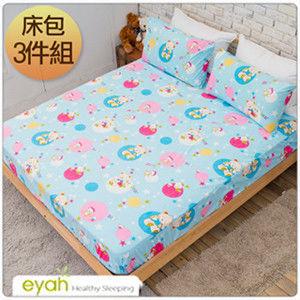 【eyah】台灣100%綿柔蜜桃絨雙人床包枕套3件組-樂樂熊-藍