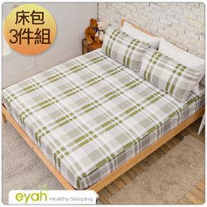 【eyah】台灣100%綿柔蜜桃絨雙人床包枕套3件組-恬雅閑適