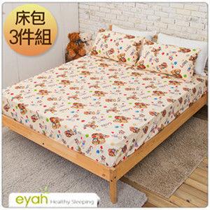 【eyah】台灣100%綿柔蜜桃絨雙人床包枕套3件組-童年愛戀-黃