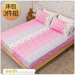 【eyah】台灣100%綿柔蜜桃絨雙人床包枕套3件組-花舞蝶影-粉