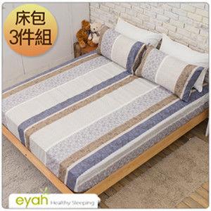 【eyah】台灣100%綿柔蜜桃絨雙人床包枕套3件組-時尚節拍