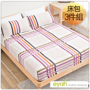 【eyah】台灣100%綿柔蜜桃絨雙人床包枕套3件組-LS-格蘭布妮