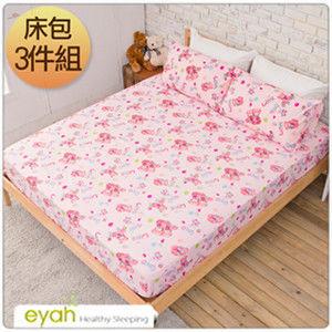 【eyah】台灣100%綿柔蜜桃絨雙人床包枕套3件組-童年愛戀-粉