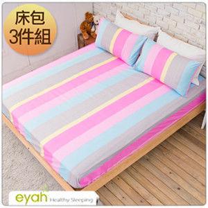 【eyah】台灣100%綿柔蜜桃絨雙人床包枕套3件組-暢想時光