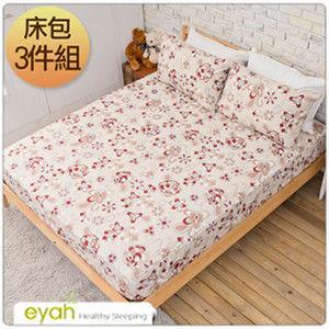 【eyah】台灣100%綿柔蜜桃絨雙人床包枕套3件組-春的氣息