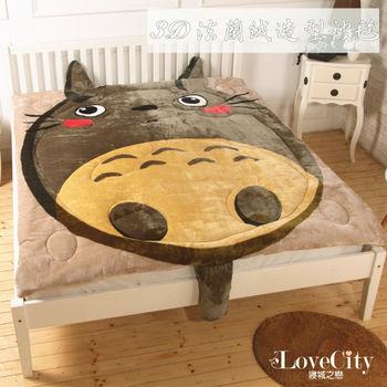 【Love City 寢城之戀】保暖法蘭絨專利造型【豆豆龍-綠】暖暖被毯(150X200cm)