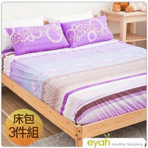 【eyah】台灣100%綿柔蜜桃絨雙人床包枕套3件組-青春旋律
