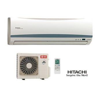 【HITACHI日立】7-8坪變頻冷暖RAC-40HD/RAS-40HD